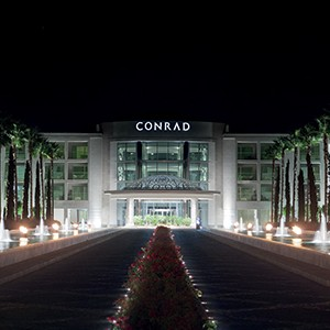 Conrad Algarve - hotel entrance