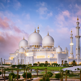 Abu Dhabi Honeymoon Packages When To Go On Honeymoon In Abu Dhabi