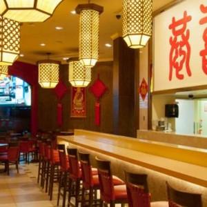 Noodle Bar - The Venetian Las Vegas - Luxury Las Vegas Honeymoon Packages