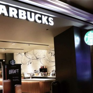 STARBUCKS Mgm Grand Hotel Las Vegas Luxury Las Vegas Holiday Packages