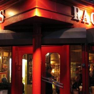 Las Vegas Honeymoon Packages Nobu Hotel Caesars Palace Las Vegas Dining 2