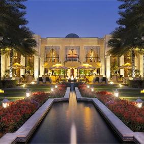 Dubai Honeymoon Packages One&Only Royal Mirage Thumbnail