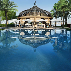 Thumbnail 2 One And Only Royal Mirage Luxury Dubai Honeymoon Packages