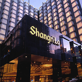 Hong Kong Honeymoon Packages Kowloon Shangri La Thumbnail