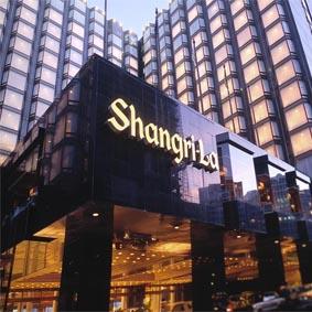 Hong Kong Honeymoon Packages Kowloon Shangri La Thumbnail1