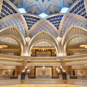 The Dome Emirates Palace Abu Dhabi Abu Dhabi Honeymoons
