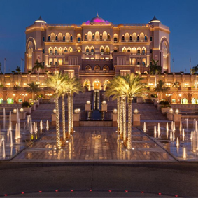 Abu Dhabi Honeymoon Packages Emirates Palace Thumbnail