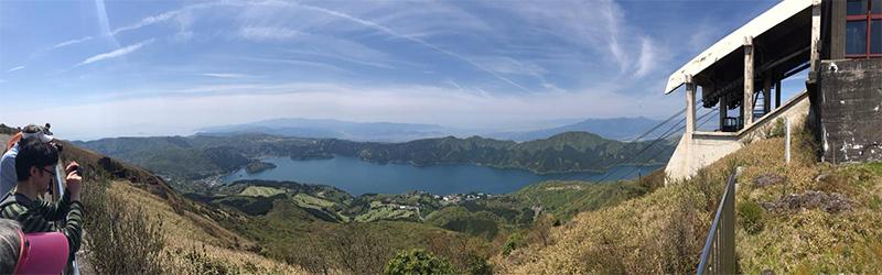 Holly's Japan Experience Hakone Views