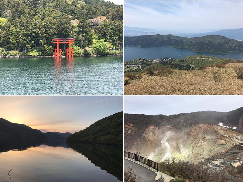 Holly's Japan Experience Hakone1