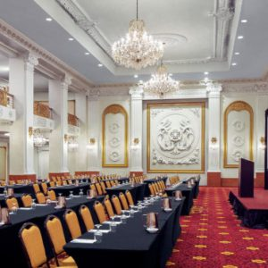 New York Honeymoon Packages The New Yorker, Wyndham Meeting Room