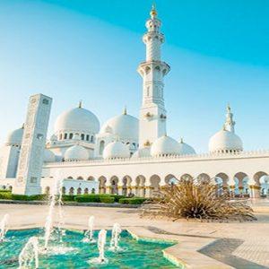 Abu Dubai Honeymoon Packages Jumeirah Al Wathba Mosque