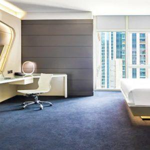 King Very Deluxe Room2 V Hotel Dubai, Curio Collection By Hilton Dubai Honeymoons